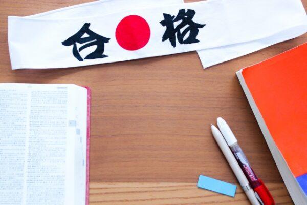 日商簿記2級独学で試験対策!独学おすすめ過去問、テキストについて徹底解説!