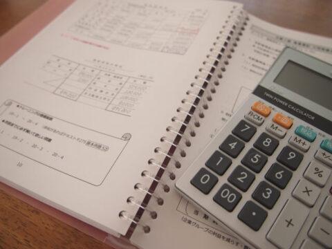 転職に役立つ日商簿記2級って?独学で取得するための勉強時間は?