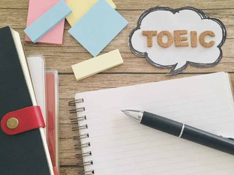 TOEIC試験とは?初心者におすすめの試験対策勉強法3つとは?