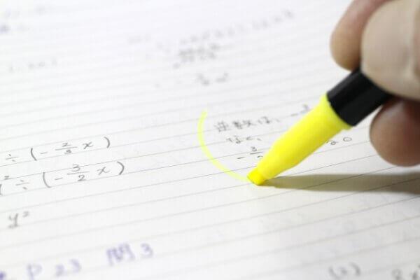 TOEIC対策は、スコアごとに勉強法が違う!スコア別おすすめ教材3選!
