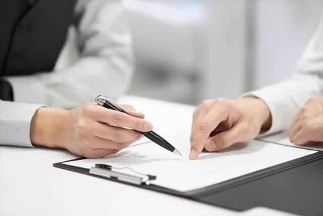 行政書士とは?行政書士ができることって何?資格試験概要と仕事内容を徹底解説!