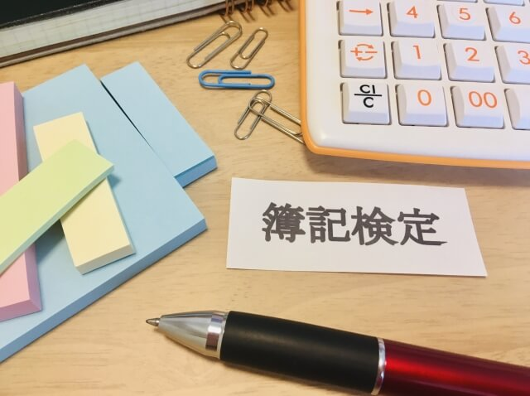 日商簿記2級独学で最短1ヶ月で合格する勉強方法を徹底解説!