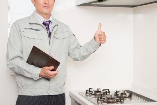 ガス主任技術者資格取得するには?合格率低いけどおすすめ勉強法ってあるの?